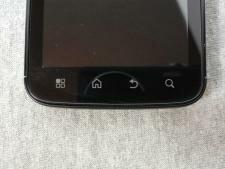 Motorola Atrix 4G обзор