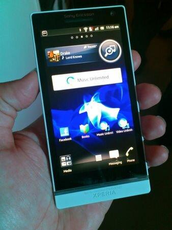 Sony Xperia S стоимость