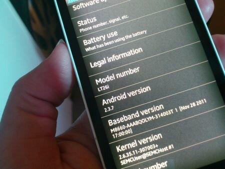 Sony Xperia S цена