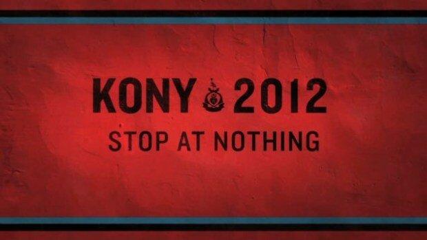 Что такое KONY 2012
