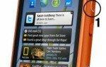 Столкнулись с тем, что зависла Nokia N8? Сегодня сайт ITdistrict.ru расскажет вам о том, как «оживить» свой телефон двумя способами. Способ №1: Восстановление заводских настроек Nokia N8 Зажмите кнопку power […]