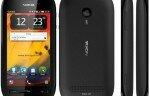 Столкнулись с тем, что зависла Nokia 603? Сегодня сайт ITdistrict.ru расскажет вам о том, как произвести Hard Reset (жесткую перезагрузку) и Soft Reset (мягкую перезагрузку) Nokia 603. Есть два способа […]