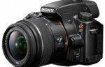 Добрый день, уважаемые читатели блога освещающего IT Новости. Не так давно мы составляли рейтинг лучших фотоаппаратов 2012 года. Сегодня же в заметке мы постараемся определить лучший зеркальный фотоаппарат 2013 года […]
