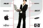 Какой Бренд Ноутбуков Лучший 2013 К выбору ноутбука стоит обязательно отнестись очень серьезно. Ведь для разных целей сегодня разработчики предлагают разные модели лэптопов. Стоит помнить, что выбранная вами техника должна […]