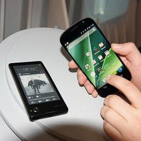 новый смартфон Yotaphone
