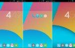 Android 4.4 KitKat что Нового Появилось в ОС Google долго дразнила публику и наконец разразилась свежей версией Android, на сей раз это – 4.4, более известная как KitKat. Android 4.4 […]