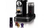 Как Выбрать Кофеварку для Дома и Офиса Если вы хотите, чтобы в вашем доме царила атмосфера кофейни, вариант решения этого вопроса может быть только один: вам нужна подходящая кофеварка. На […]