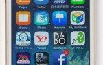 Что Лучше iPhone 6 или iPhone 5s С обновлением линейки айфнов у многих поклонников смартфонов Apple снова появилась дилемма: iPhone 6 или iPhone 5s — что лучше? Согласитесь очень странно […]