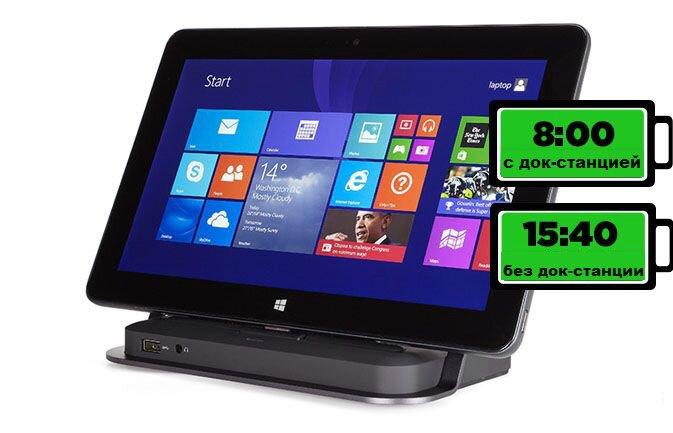 Dell Venue 11 Pro - Батарея