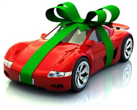 Автомобиль в подарок на Новый Год 2015