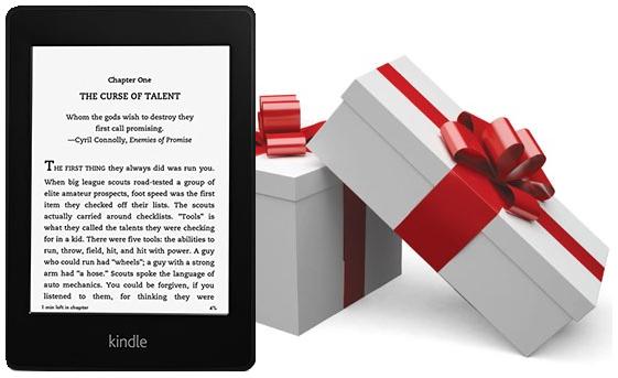 Электронная книга в подарок на Новый Год 2015
