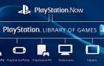 Начиная со следующего года покупателям новых телевизоров больше не понадобится PlayStation для того, чтобы играть в игры PS3, доступные на стриминговом сервисе PlayStation Now. Недавно Sony заявила о том, что […]