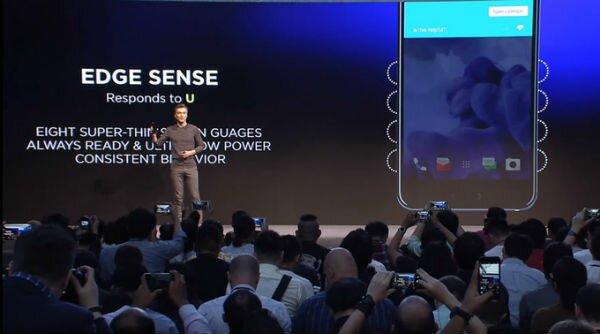 Edge Sense - Что Это Такое? Новая Технология HTC U11